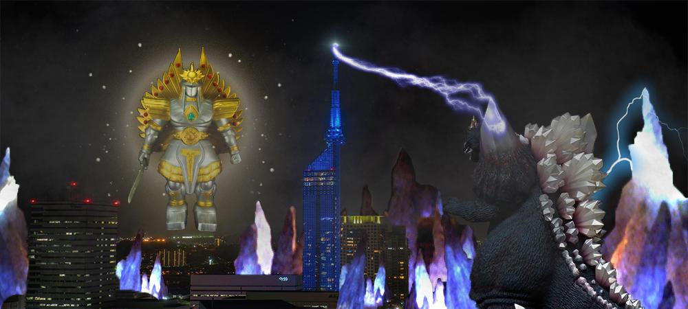 Utsuno Ikusagami vs Spacegodzilla by Nagoda