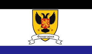 TTCW Alternate Nation: Fanagoria Flag by MarshalBraginsky