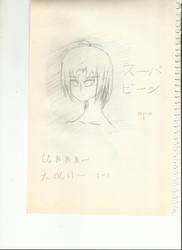 [[GIFT]]: Super Bishie Shunpei by tsuki-ya
