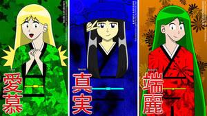 NCC: Kanji Cards by Kitschensyngk
