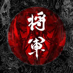 Trivium-Vengeance Falls (Shogun Version) by ObscuredTitan