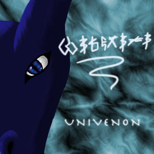 Univenon's Profile Picture