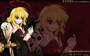 Touhou Wallpaper - EX Rumia by Adeshark
