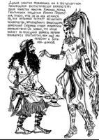 Inanna and Gilgamesh by talfar