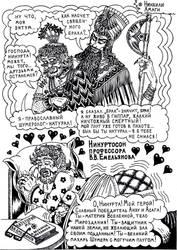 Ninurta and shumerologist V.V. Emeljyanov - love by talfar