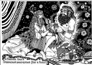 Young Anu and Alalu by talfar