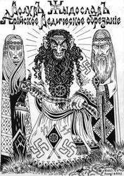 Slavian priest is a Jew! by talfar