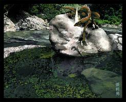 Fake Fossil -- Smogon MAC 5 by StevenChong-no-GMF