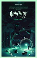 Harry Potter - Prisoner of Azkaban by hyperlixir