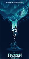 Frozen Film Poster (Fan-made) by hyperlixir