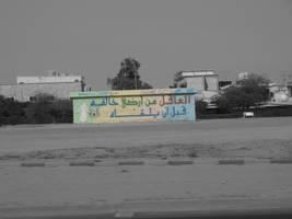 Kuwait 6 by ThePraiodanish