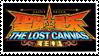 Lost Canvas Stamp by ladamadelasestrellas