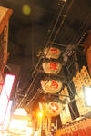 Fugu lives by JapanischJuss