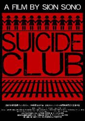 SUICIDE CLUB by StuntmanKamil