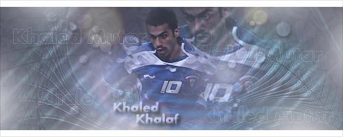 Khaled Khalaf by AHMED-ART