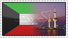 Kuwait Stamp by AHMED-ART