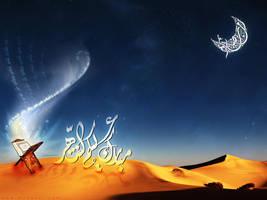 Ramadan 1427 by mekaeel