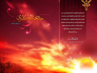 Sayyedah Khadijah by mekaeel