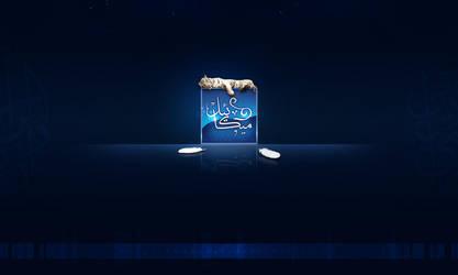 Blue Ice by mekaeel