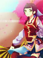 DW: Da Qiao by 210793