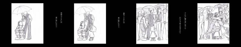 OP: Nakama Always by Fuwa2-Kyara