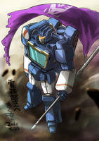Soundwave Superior. by electricpole88
