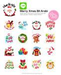 Merry Xmas Bil Arabi by MissChatZ