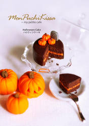 Halloween Cake by monpuchikissa