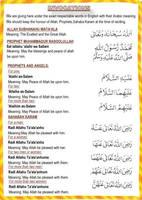Proper Invocations in Islam by zeshanadeel