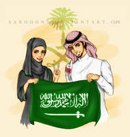 KSA day by saro-sah