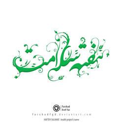 My Logo 09 by farshadfgd