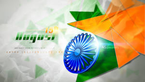 15 th August Happy Independence day by xvsvinay