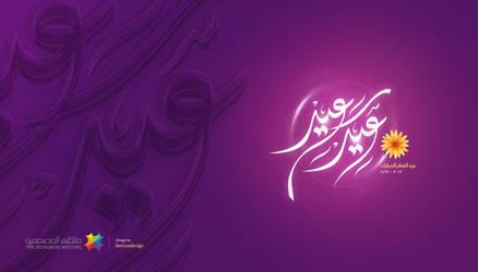 Eid Said by benissadesign