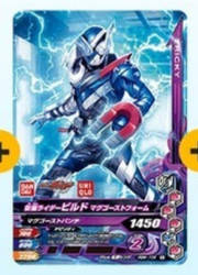 Kamen Rider Build: MagGhost by Wolf-Rizer