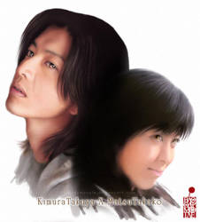 Kimura Takuya X Matsu Takako by BloodyMoogle
