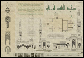Al Qa'ed Ibrahim Mosque by abd-alrahman