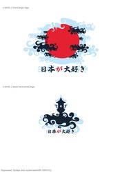Nippon ga Daisuki by routemaster08