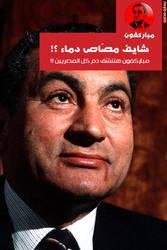 Mubarakfone IV by gaber440