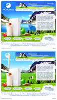 About milk by SERZHant
