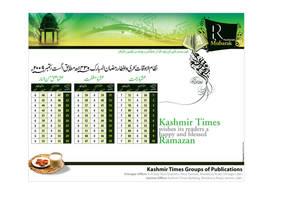 Ramazan Chart by sheikhrouf23