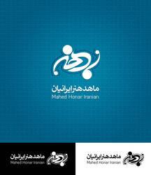 Logo Mahed Honar Iranian by amirfathi