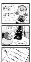 Bistro Makai Tei #1 04 by Daiyou-Uonome