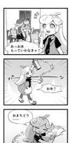 Bistro Makai Tei #1 05 by Daiyou-Uonome