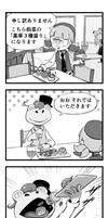 Bistro Makai Tei #1 07 by Daiyou-Uonome