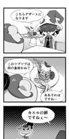 Bistro Makai Tei #1 09 by Daiyou-Uonome