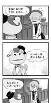 Bistro Makai Tei #1 10 by Daiyou-Uonome