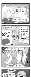 Bistro Makai Tei #2 03 by Daiyou-Uonome
