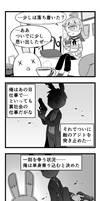 Bistro Makai Tei #2 04 by Daiyou-Uonome