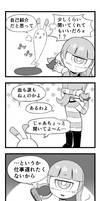 Bistro Makai Tei #2 05 by Daiyou-Uonome