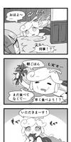 Bistro Makai Tei #2 07 by Daiyou-Uonome